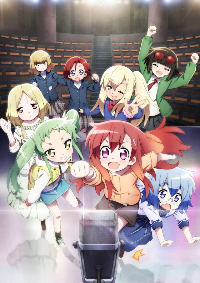 A key visual for the upcoming Maesetsu! Opening Act TV anime, featuring the eight main characters charging towards the same microphone.
