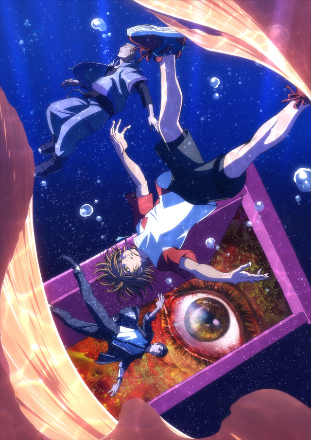 Adrift in a psychedelic mind-scape, Hiroki, Tsukasa, and Satoru dive deep into another person's mind in a key visual for the pet TV anime.