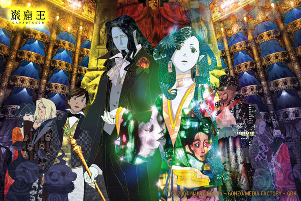 A visually decadent key image for the 2004 The Count of Monte Cristo: Gankutsuou TV anime.