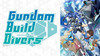 Gundam Build Divers - Episode 12