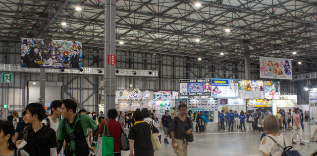 Comiket 96 - Aomi Exhibition Hall