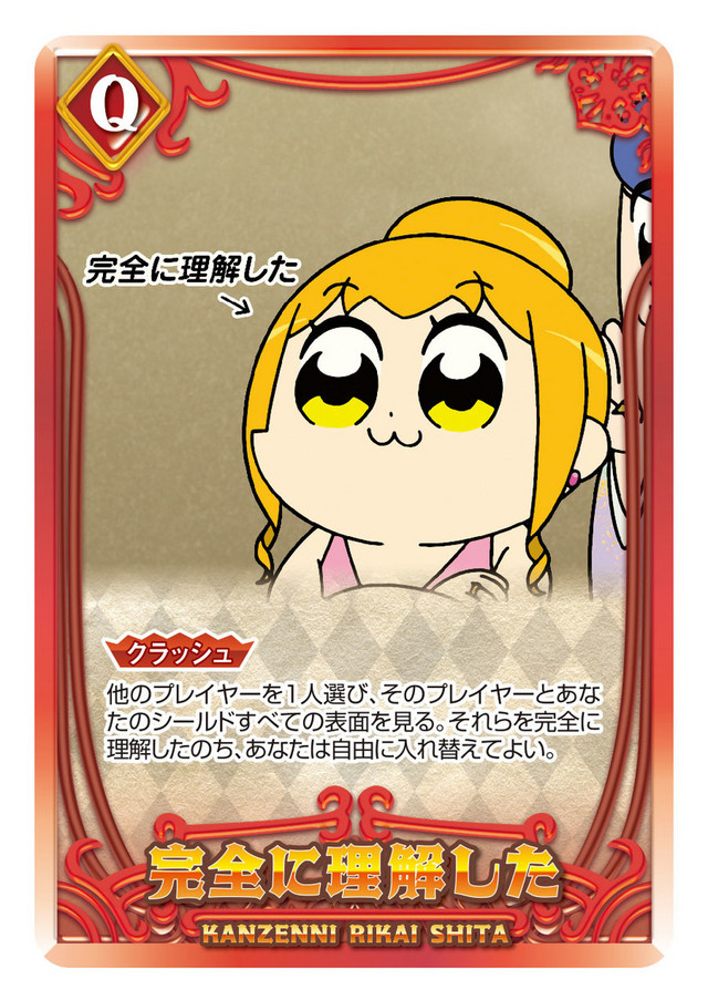Crunchyroll - Activate Your Kuso Card with New Pop Team Epic Game