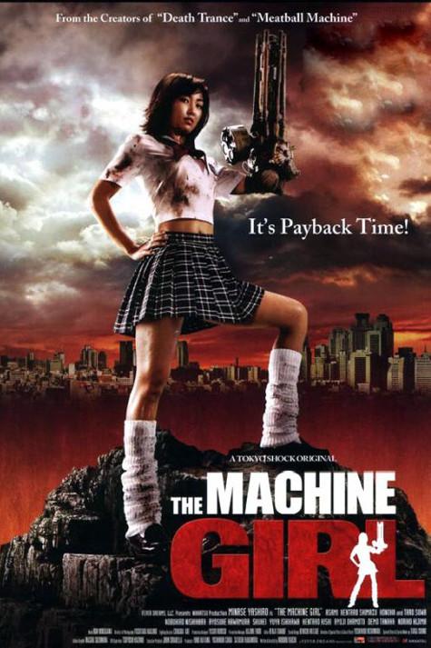 The Machine Girl - Movie