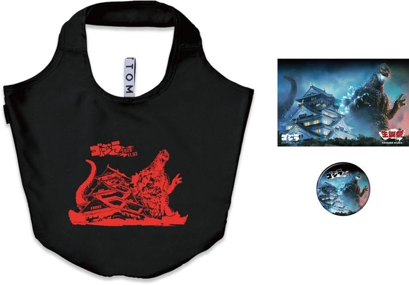 Godzilla eco bag