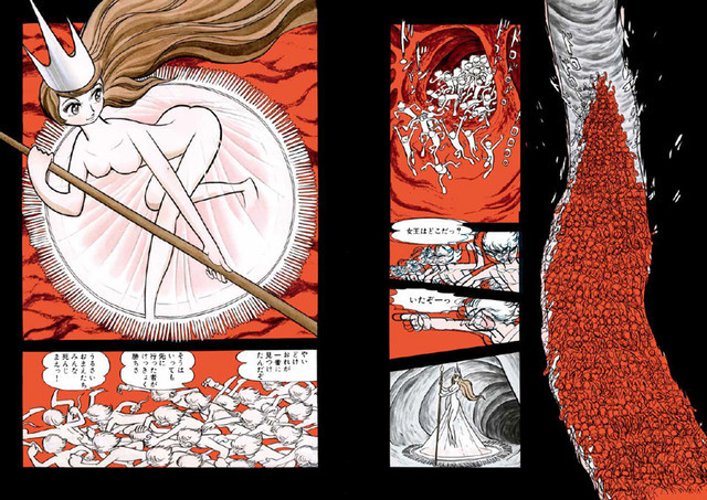 Crunchyroll - Love Is an Eternal Pain in Reprint of Tezuka's