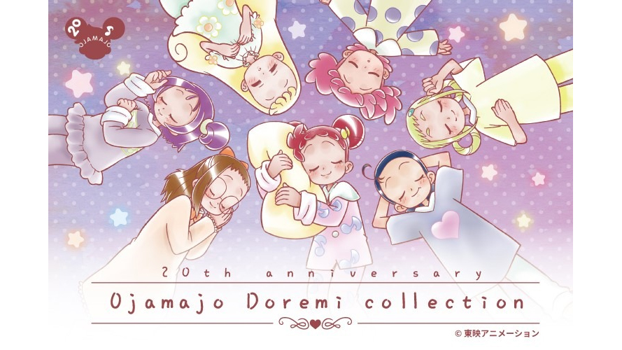 Colección 20 Aniversario Ojamajo Doremi