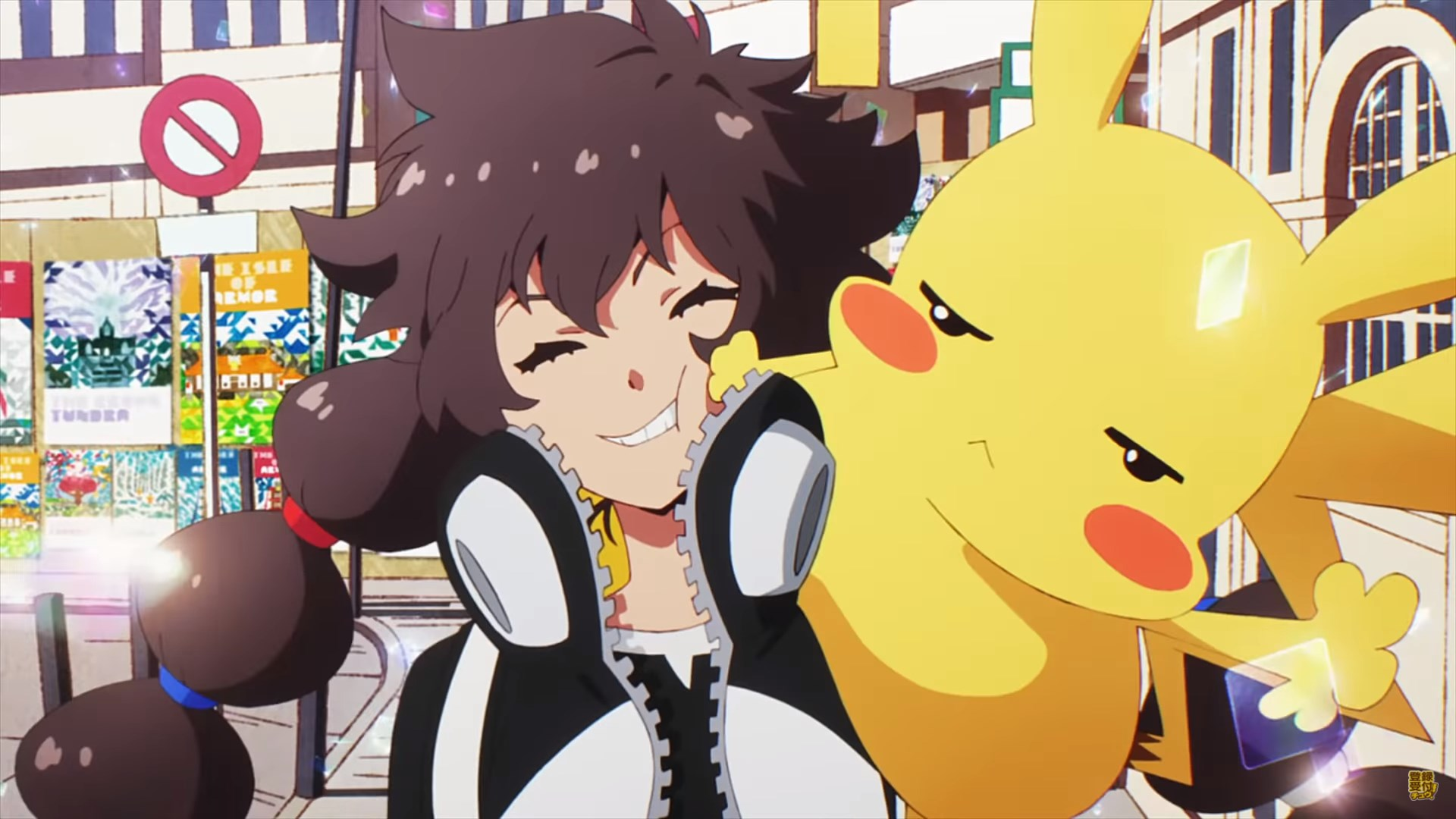 Gotcha!, Pokemon music video