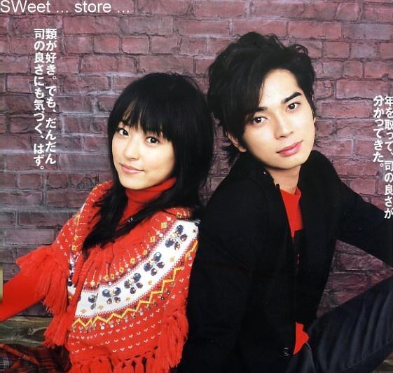 Resultado de imagen para japan couple