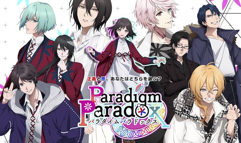Paradoja del paradigma