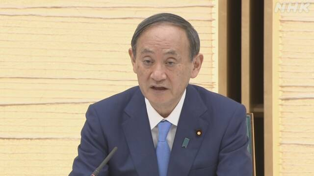 Japanese Prime Minister Yoshihide Suga on June 17