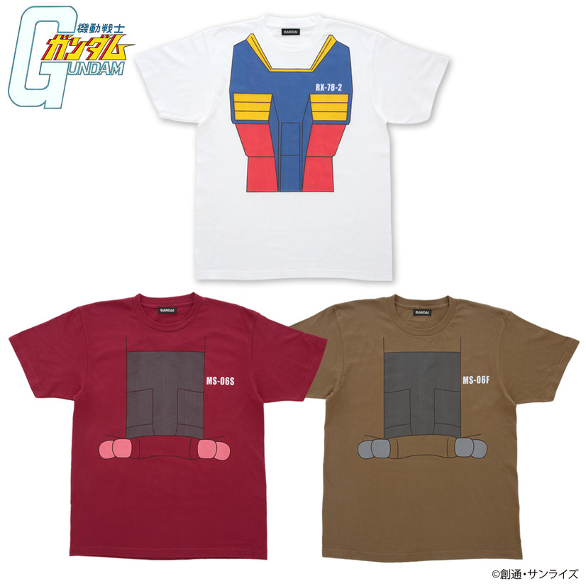 A promotional image of the BanColle! Mobile Suit Gundam MS Impersonator T-shirt line, featuring shirts that mimic the torso area of the RX-78-2 Gundam, the MS-06S custom Zaku, and the MS-06F production line Zaku.