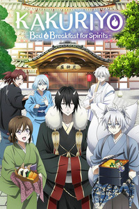Kakuriyo -Bed & Breakfast for Spirits- is a featured show.