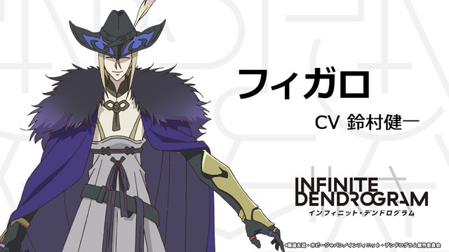 Figaro, a dandy looking gentleman with a feathered hat and furred cloak in the Infinite Dendrogram TV anime.