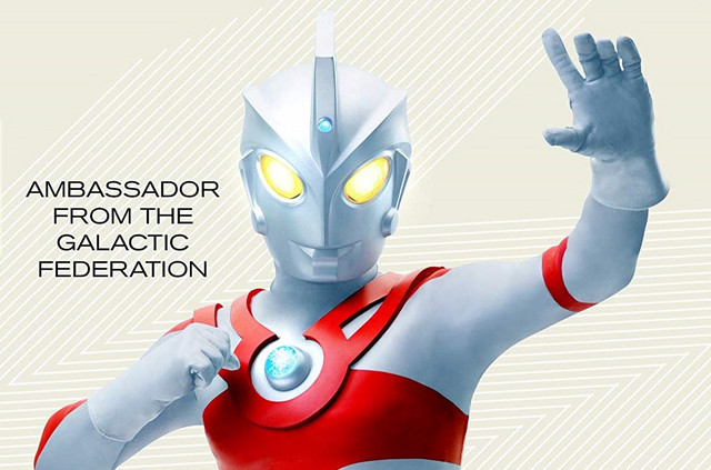 A banner image made from Mill Creek Entertainment's upcoming SteelBook Bluray release of Ultraman Ace, featuring the titular hero striking a pose.