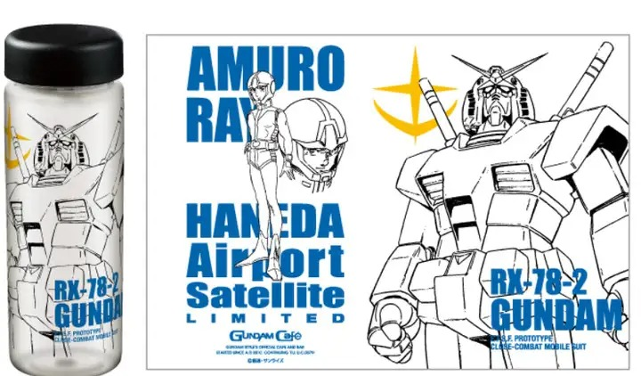 GUNDAM Cafe HANEDA Airport Satellite