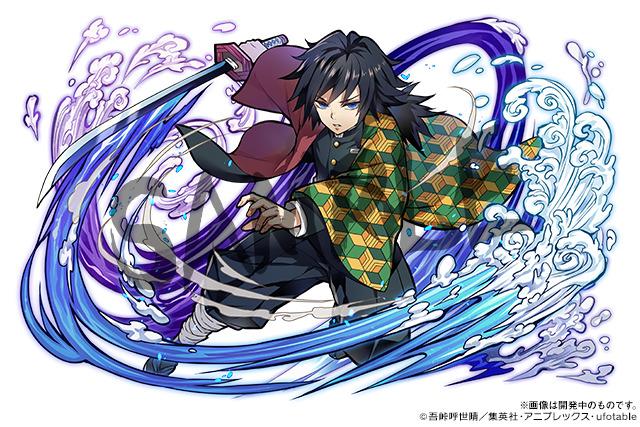 Rompecabezas y dragones: Giyu