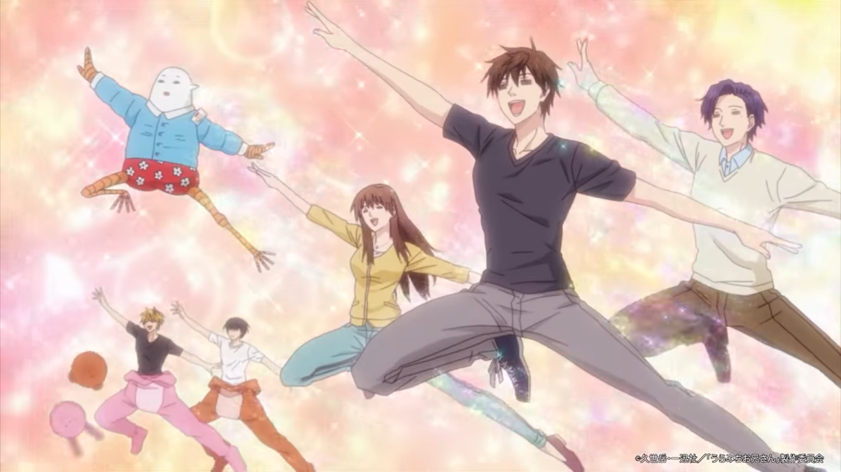 Uramichi Oniisan and the other cast members of Together with Maman jump for joy in a scene from the OP animation for the Life Lessons with Uramichi Oniisan TV anime.