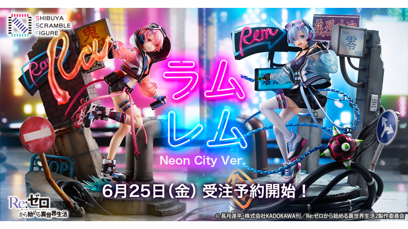 Rem and Ram Neon City figures