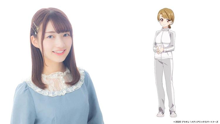 ¡Una imagen promocional con el actor de voz Ayasa Goto y un escenario de personajes de Sachie Kaibara, el personaje que interpreta en el próximo PuraOre!  ~ PRIDE OF ORANGE ~ Anime de televisión.