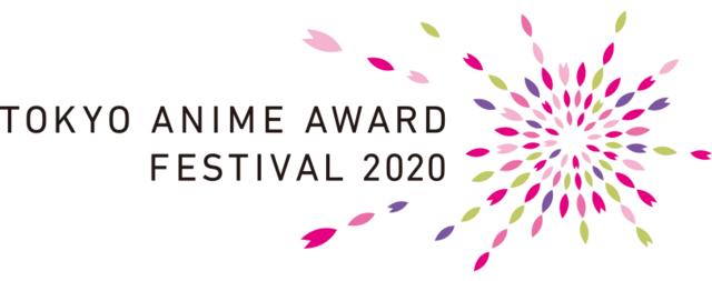 Tokyo Anime Award Festival 2020