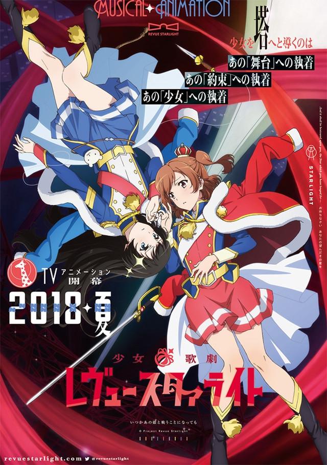 """Crunchyroll - Nine Girls Strike Poses in TV Anime """"Shoujo"""