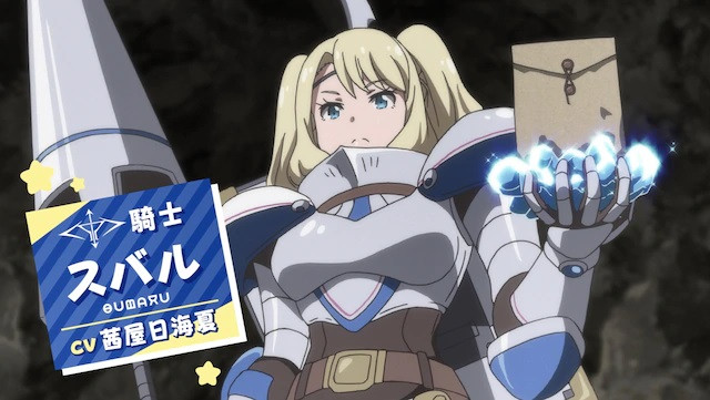 Subaru, an armored knight, wields a lance and a manila envelope in a scene from the upcoming Shacho, Battle no Jikan Desu! TV anime.