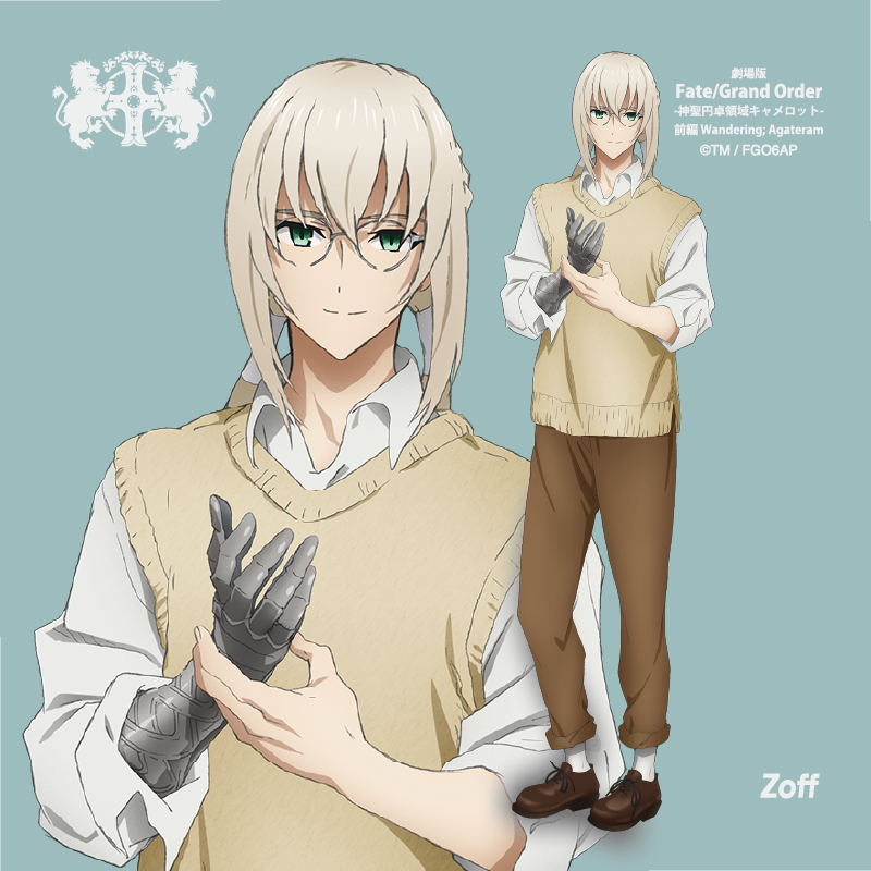 Zoff x Fate/Grand Order: Sir Bedivere