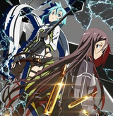 "Crunchyroll Details ""Sword Art Online II"" Anime Streaming Plans"