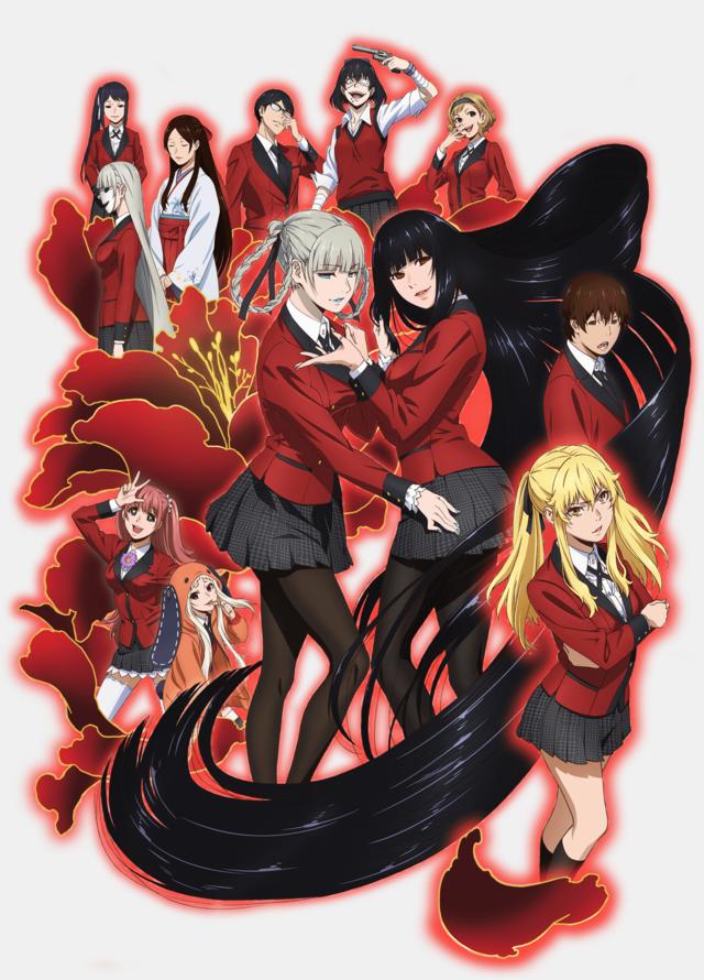 Myanimelist Anime 34933 Official Website Kakegurui Twitter