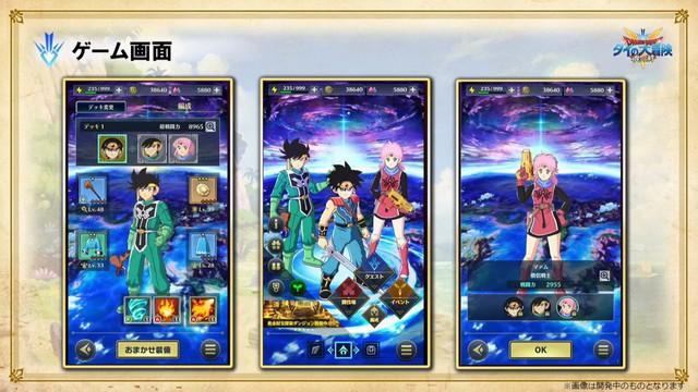 Dragon Quest: The Adventure of Dai - Tamashii no Kizuna