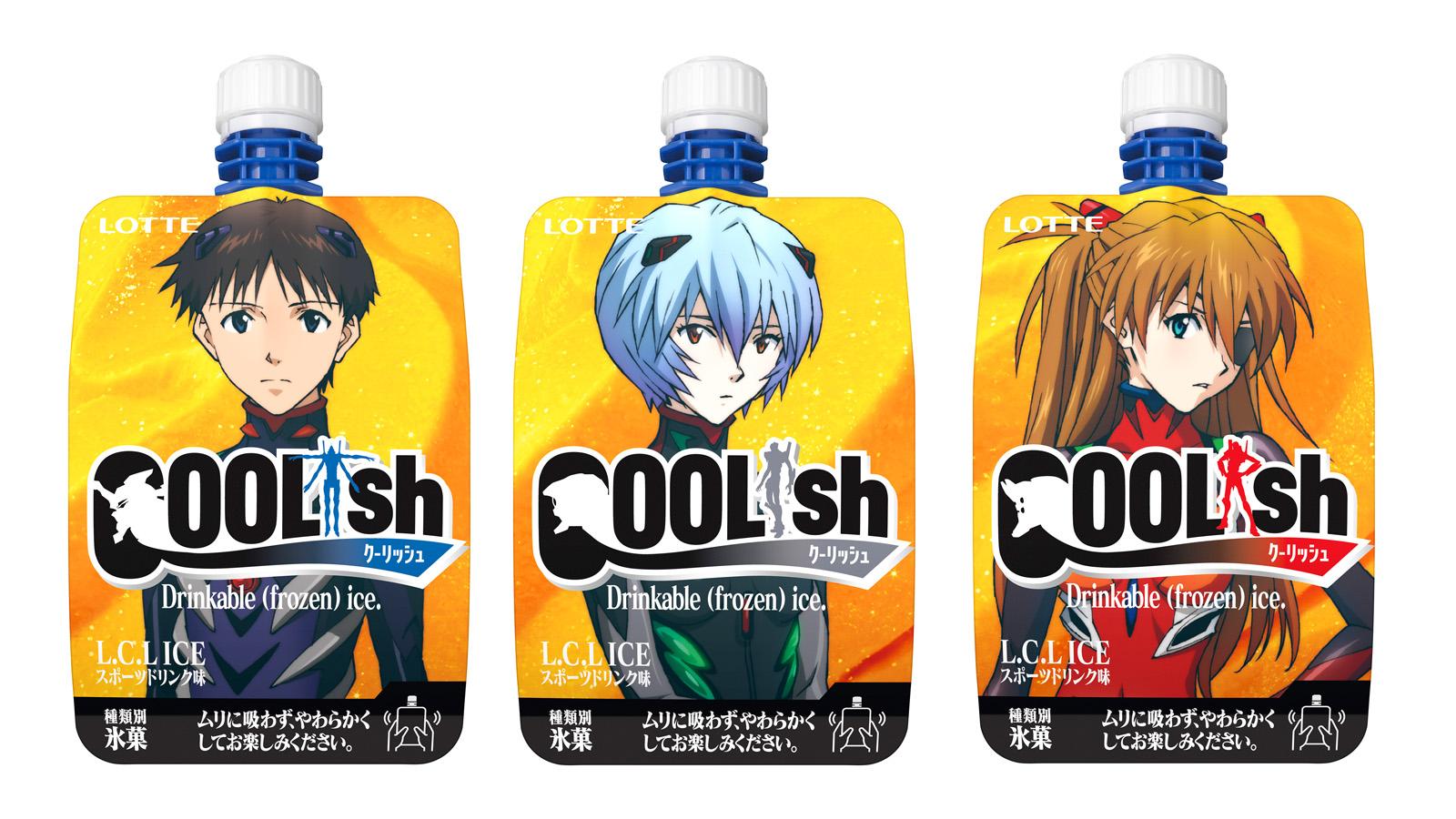 Evangelion coolish