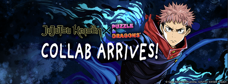 JUJUTSU KAISEN x Puzzle & Dragon Collab Arrives!