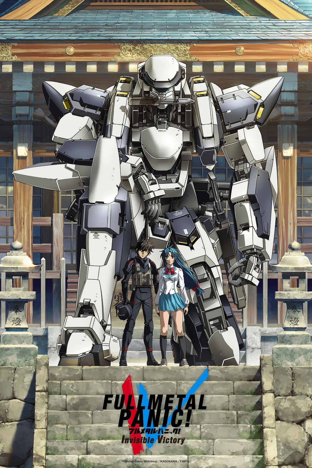 Full Metal Panic! Invisible Victory - Watch on Crunchyroll