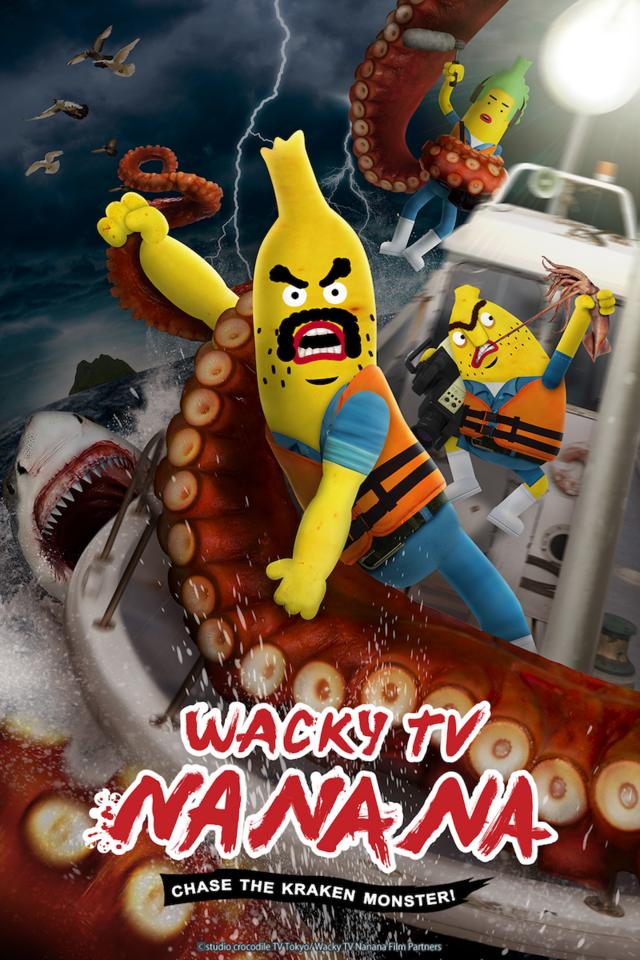 Wacky TV Nanana Chase the Kraken Monster!