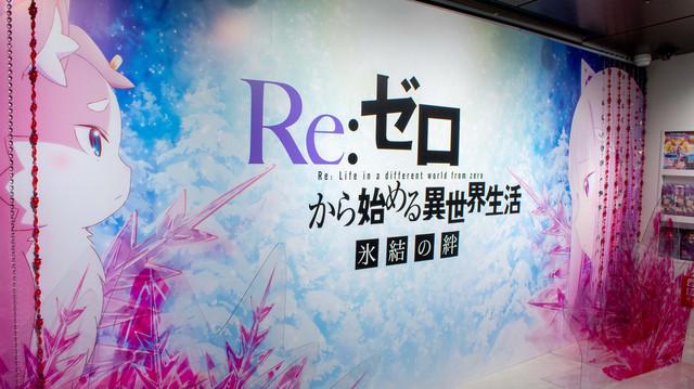 Re:Zero: The Frozen Bond Collaboration Cafe Logo