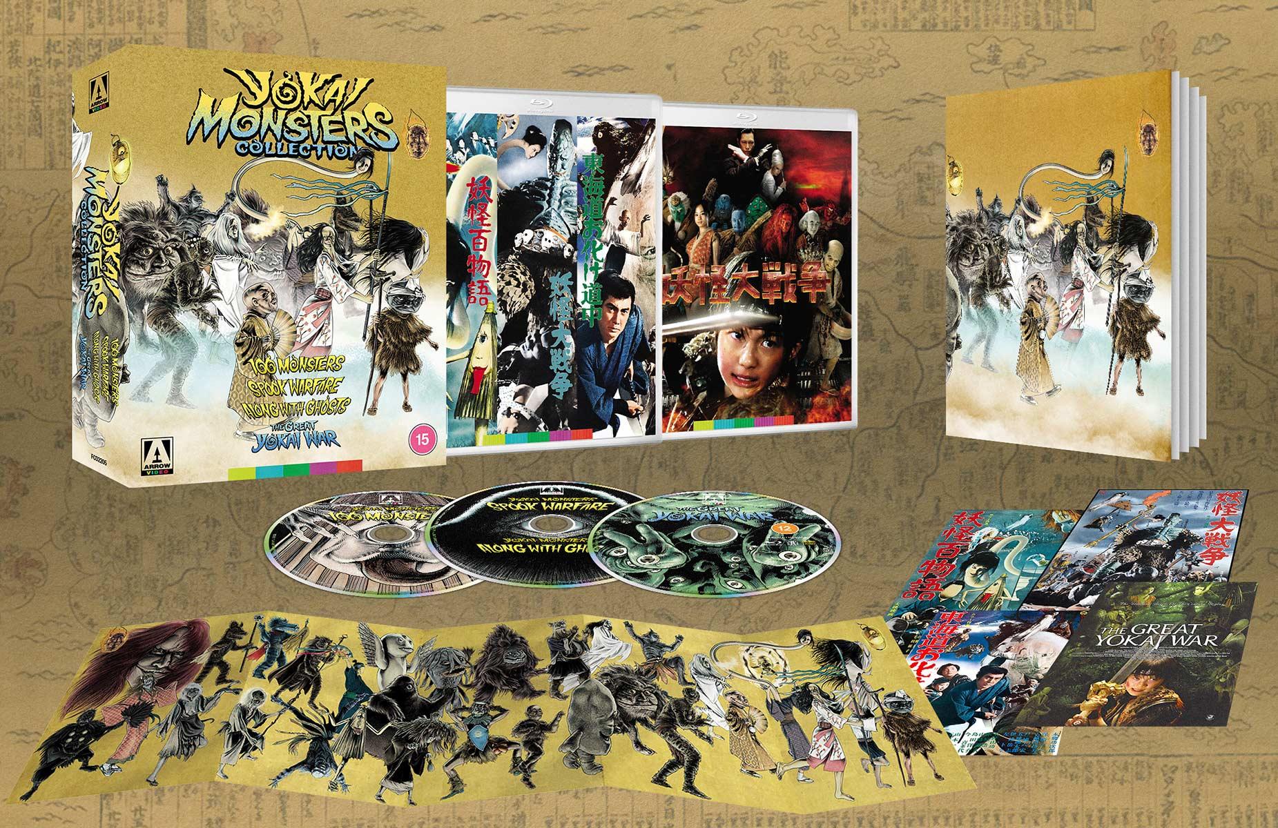 Una imagen promocional de la caja de Bluray de la Colección Yokai Monsters publicada por Arrow Film, que muestra el material de empaque y promoción incluido en el juego, así como los discos y sus estuches.