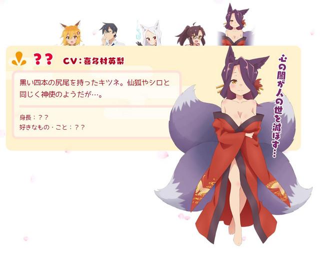 Eri Kitamura as ??