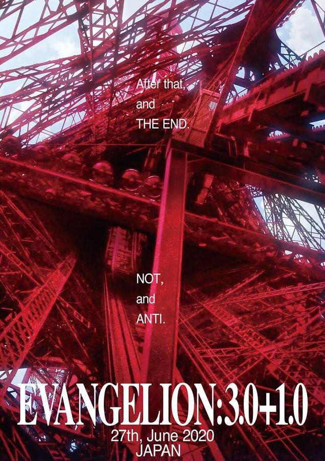 Affiche Evangelion 3.0+1.0
