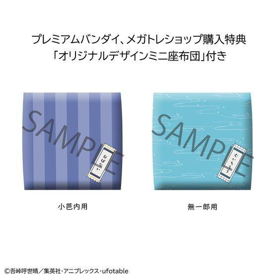 Look Up: cojines de diseño original de Kimetsu no Yaiba
