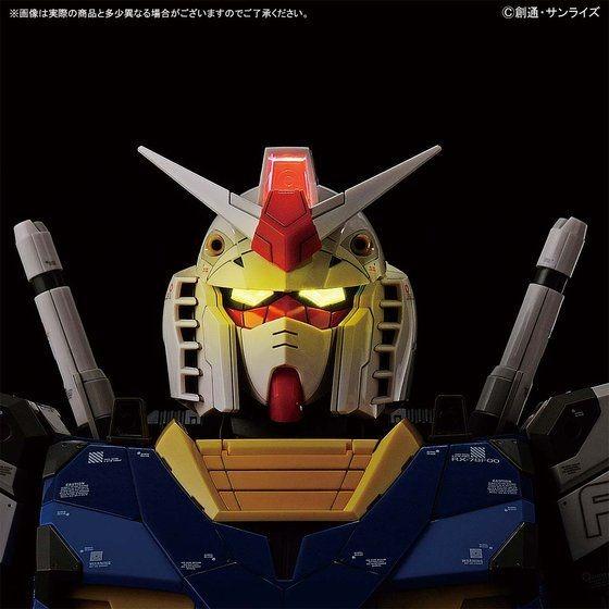 Gundam RX-78F00 Bust - front, lit