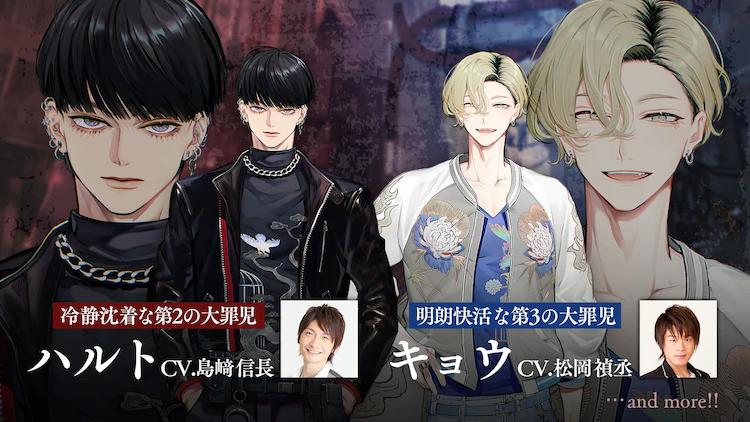 7 diseños de personajes de batsu