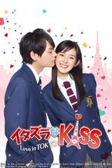 Mischievous Kiss - Love in Tokyo