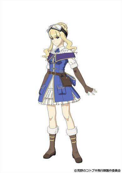 Eri Yukimura como Enma