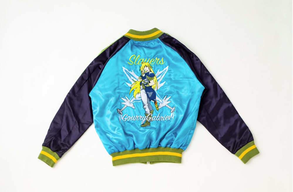 Gourry Jacket - Back