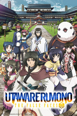 Utawarerumono The False Faces