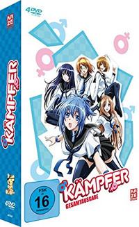 84db1786158 Crunchyroll - DVD-Review  Kämpfer (Gesamtausgabe)