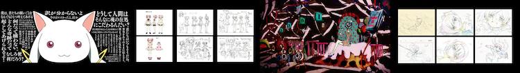 Amplia pantalla de Madoka Magica TEN