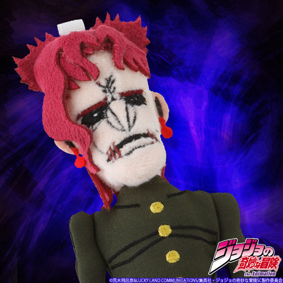 A close-up view of the JoJo's Bizarre Adventure Soul-Removed Noriaki Kakyoin Puppet Mascot Pouch from Premium Bandai.
