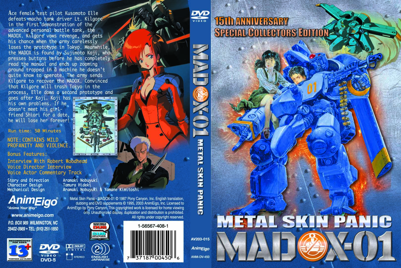 An image of the DVD slip cover for the AnimEigo DVD release of the 1987 Metal Skin Panic MADOX-01 original animation video, featuring the main characters and the titular suit of mecha powered armor.