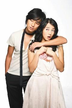 Yoon eun hye and ju ji hoon dating quotes